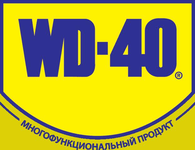 wd 40 ru