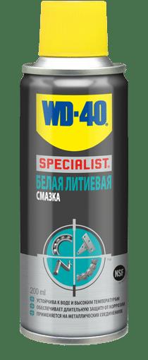 specialist white lithium
