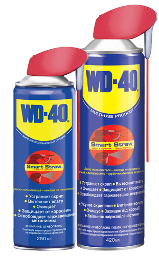 wd40 smartstraw can ru