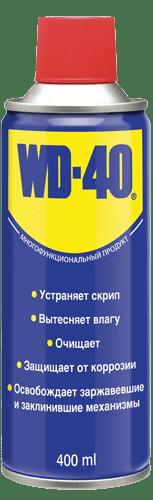wd40 original can 400 ru