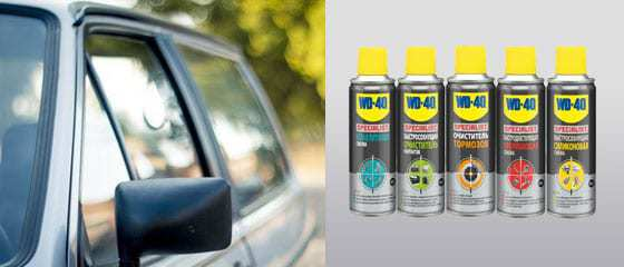wd 40 products ru