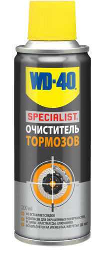 specialist brake cleaner