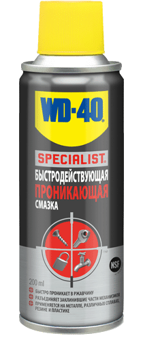 specialist penetrant