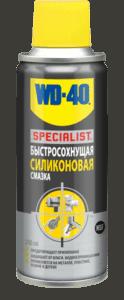 Силиконовая смазка WD-40 SPECIALIST для решения проблем с сантехническим оборудованием