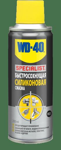 specialist silicone