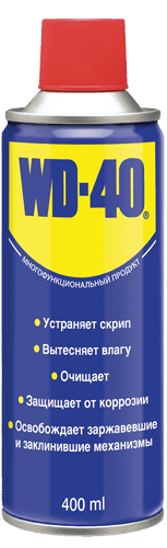 wd40 original can 400 ru