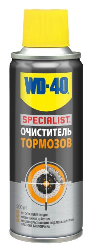 14210 wdsp brake cleaner 200ml russia 3d
