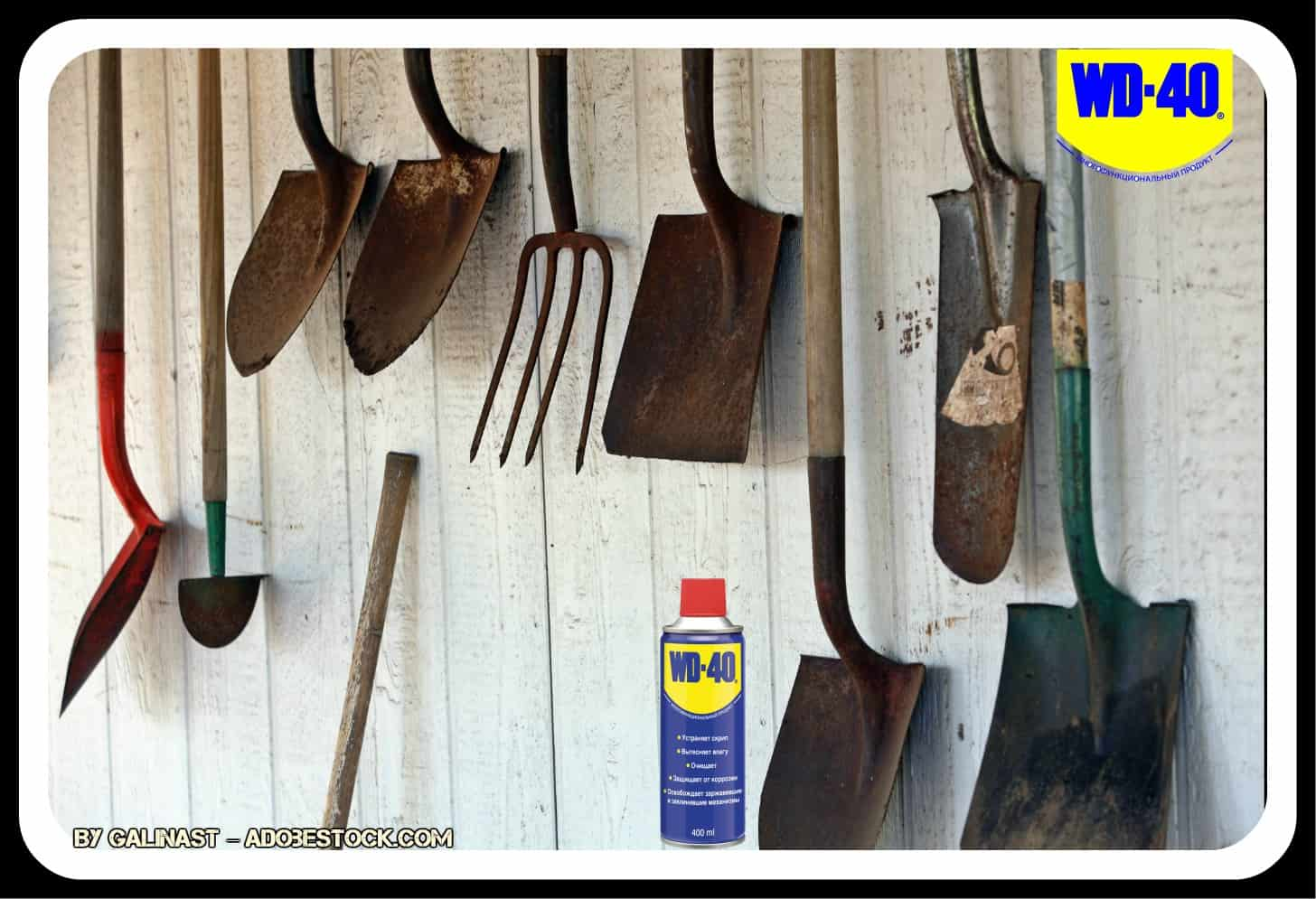 Как хранить садовые инструменты