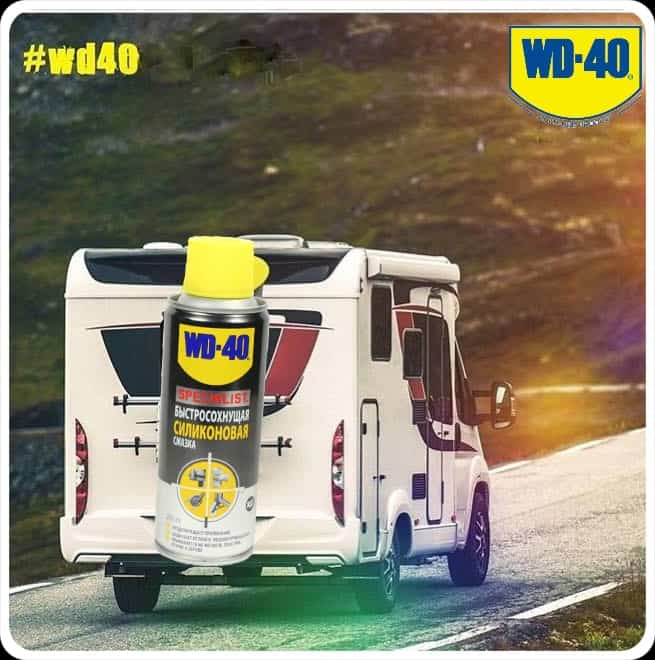 автомобиль и балончик WD-40