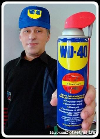 16 проблем, которые решает смазка универсальная WD-40