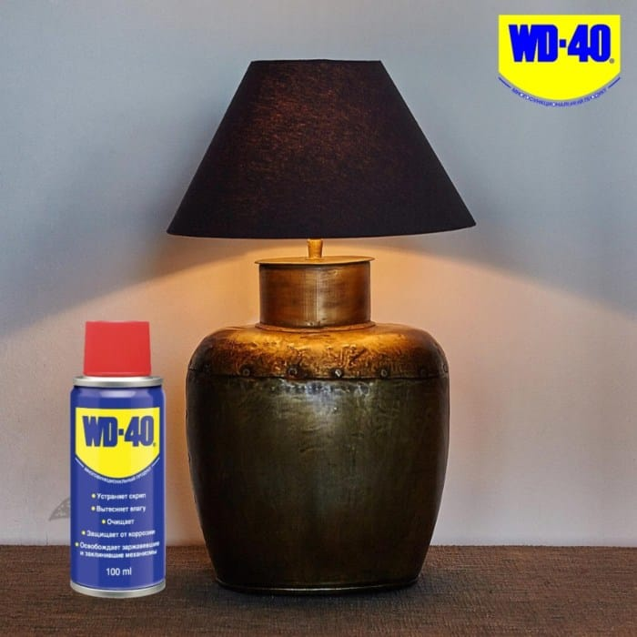 wd-40, латунная лампа